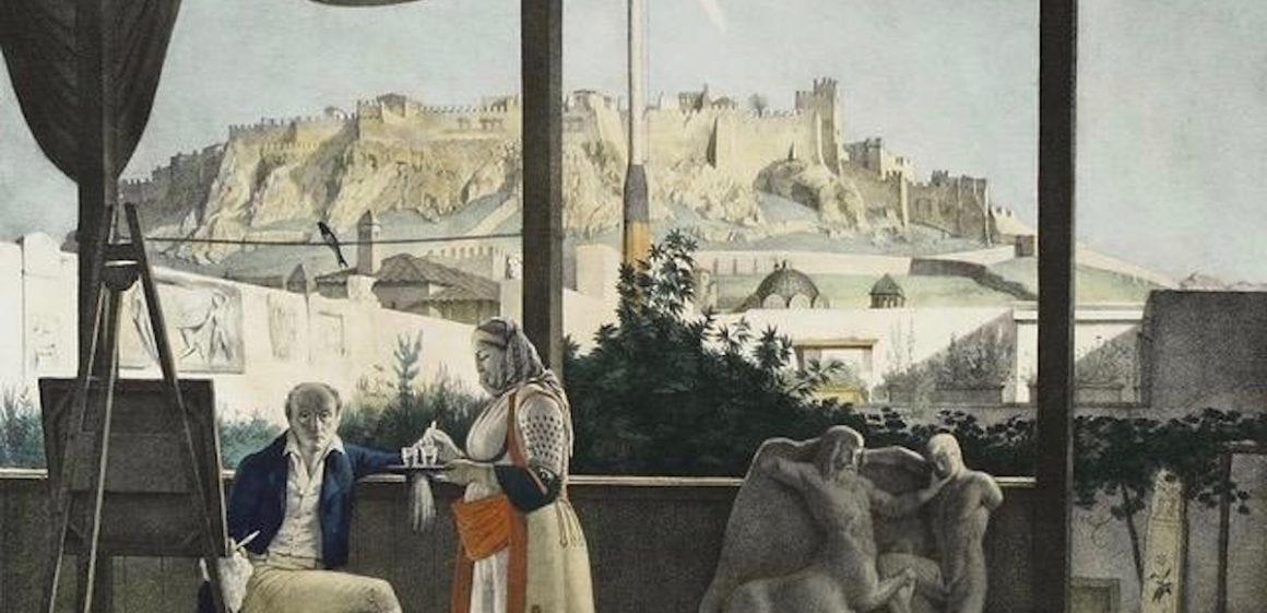 Louis DUPRÉ, L'Acropole, vue de la Maison du Consul de France Mr. Fauvel, 1825, lithographie rehaussée en couleurs