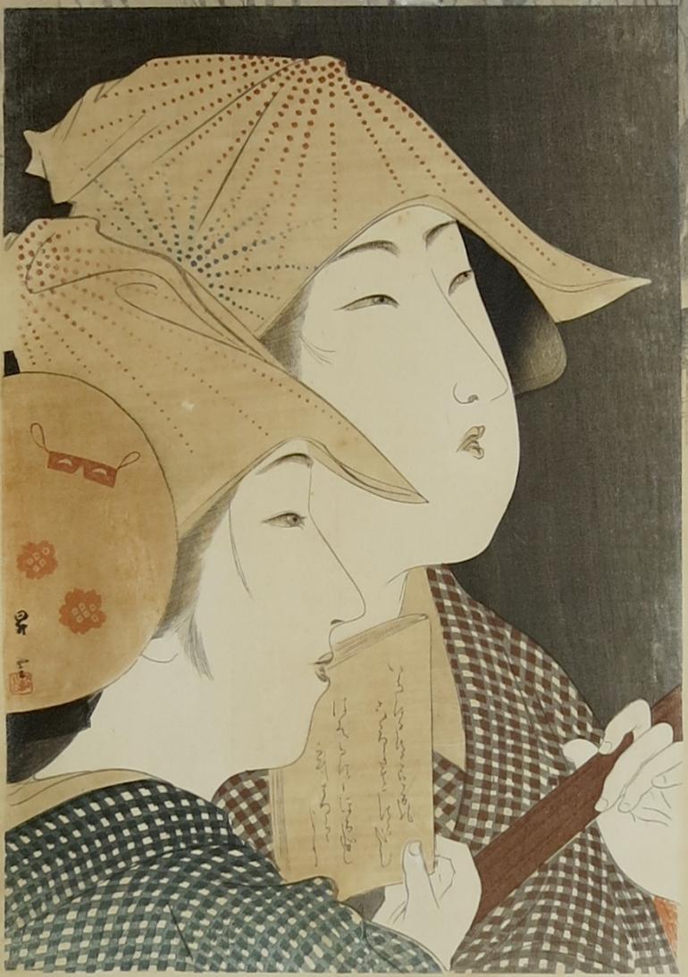Acquisitions, estampes japonaises, Galerie Christian Collin