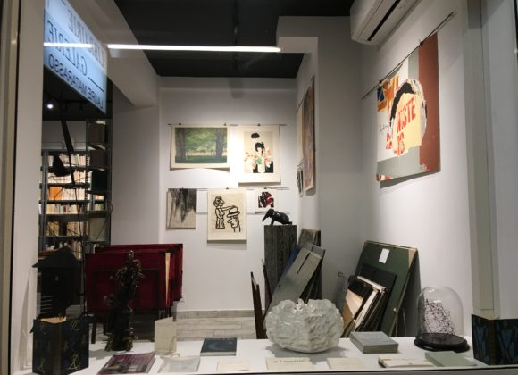 Laure Matarasso Bookshop-Gallery