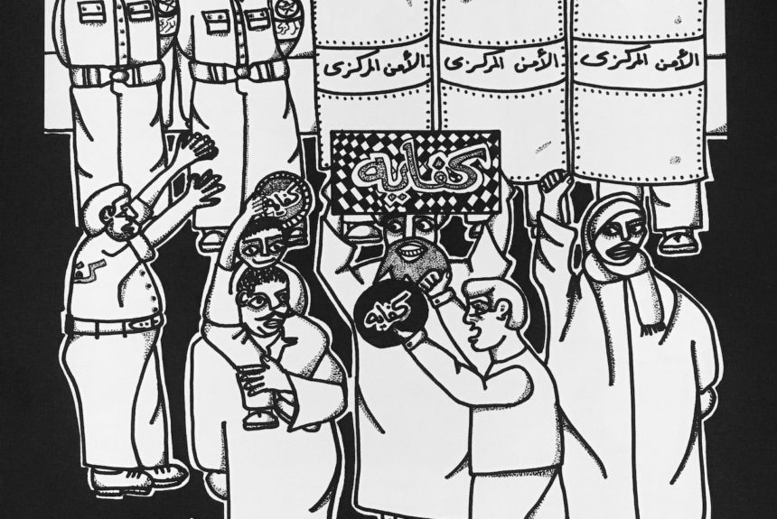 Exposition Parades, Samir M. Zoghby, Galerie Nathalie Béreau