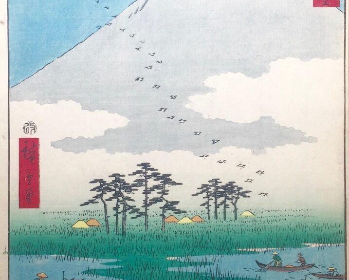 Galerie Christian Collin, nouveautés japonaises