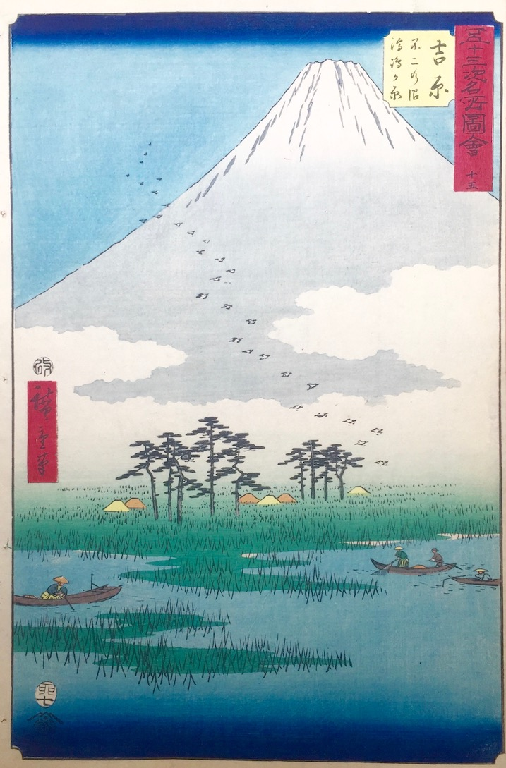 The Christian Collin gallery, japanese prints